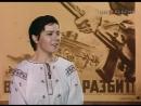 «Военные сороковые» Фильм-концерт