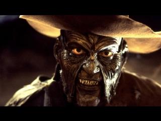 Джиперс Криперс 3 — Русский трейлер 2017 г