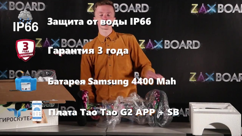 Внедорожный АкваГироскутер Zaxboard ZX-11 PRO Фиолет граффити