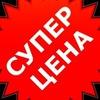 Ремонт квартир СПБ СтройМонтаж24