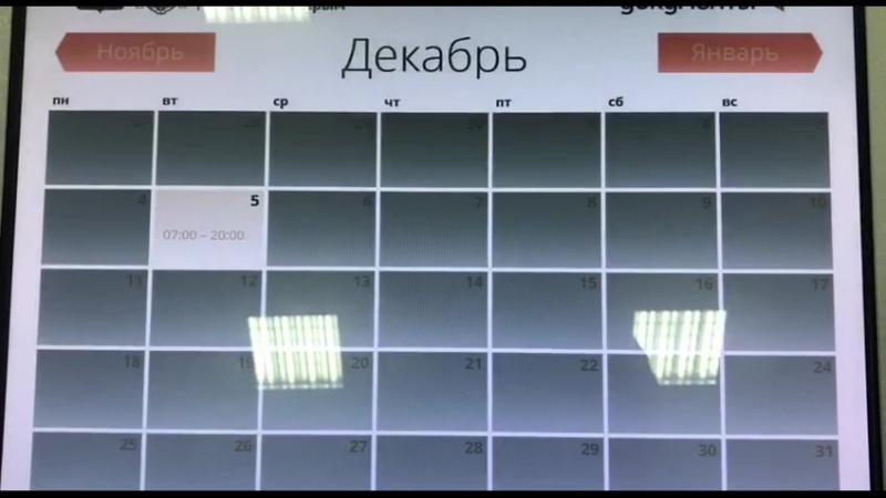 Кирова 4. 05.12.2017 по состоянию на 8:45