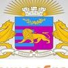 Управление образования администрации города Ялты