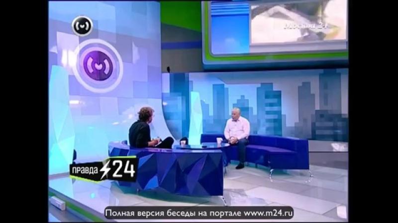 Вера вне закона;Анатолий Кучерена