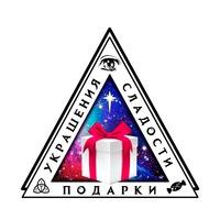Логотип ASakura ~ магазин кавайных подарков~