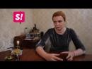 Ворожея Нада назвала виновного в гибели Илоны Новоселовой