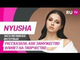 Стол Заказов.Nyusha