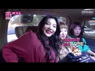 180110 Red Velvet @ Level Up Project Season 2 Ep.3