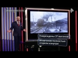 Загадки человечества с Олегом Шишкиным ( 14.02.2018 )