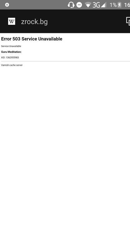 error 503 service unavailable varnish cache server
