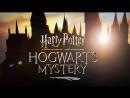 Тизер трейлер мобильной игры Гарри Поттер Тайна Хогвартса