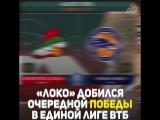 «Локо» обыграл «Цмоки-Минск» в домашнем матче - 67:56