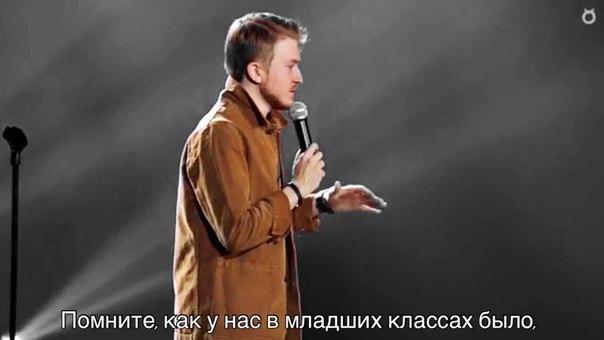 Фото №456306255 со страницы Елизаветы Маслаковой