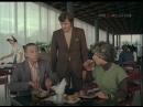 Активная зона ( 1979 ) (1 серия)