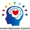 Региональная родительско-педагогическая конферен