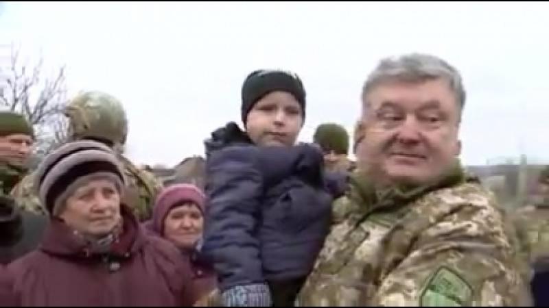 Порошенко использовал для пиара детей с оккупированного поселка в Донбассе👉Группа:Наш Донецк vk.com/donetskcity2