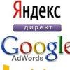 Магазин купонов и аккаунтов Adwords, Директ,Bing