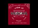 01.02.2017 › 3RACHA — The Dreamz
