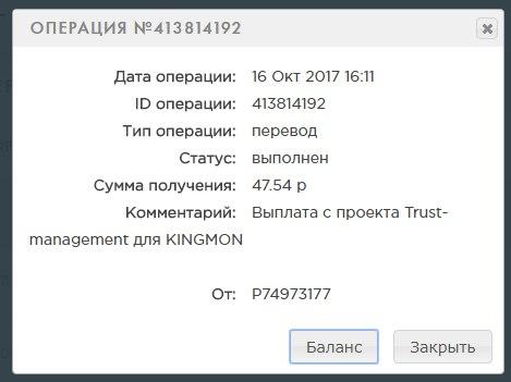 https://pp.userapi.com/c841238/v841238541/28de3/8KKWHTGGkCE.jpg