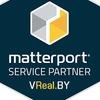 Виртуальные 3D-туры Matterport в Минске