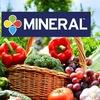 Органические удобрения Минерал™