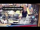 В США охранник расстрелял грабителей