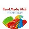 Hand Made Club  Товары для художников, Занятия