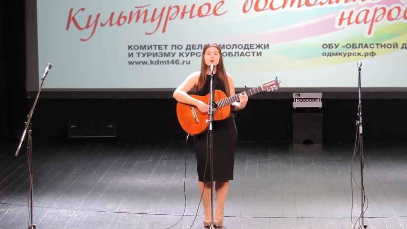Чеканова Татьяна - «Прощальная босса-нова»