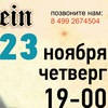 Заводчане, Каннуников, Бабаян 22.03.18