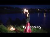 Мария Панюкова Я ухожу кавер Ясмин Леви Me voy титры на русском