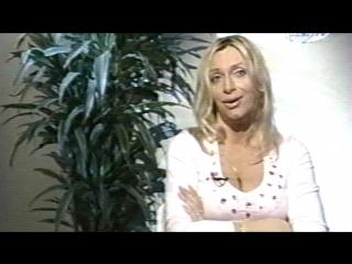 Наталия ГУЛЬКИНА: Невероятные истории (28.11.2004)