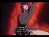 [FRT Sora] Fuma no Kojiro - 06 [480p] [SUB]