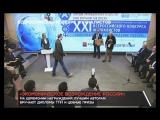 Конкурс Экономическое возрождение России