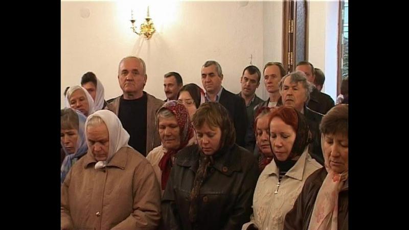 Освящение Свято Варваринского храма 2008г Передача Благовест ч 2