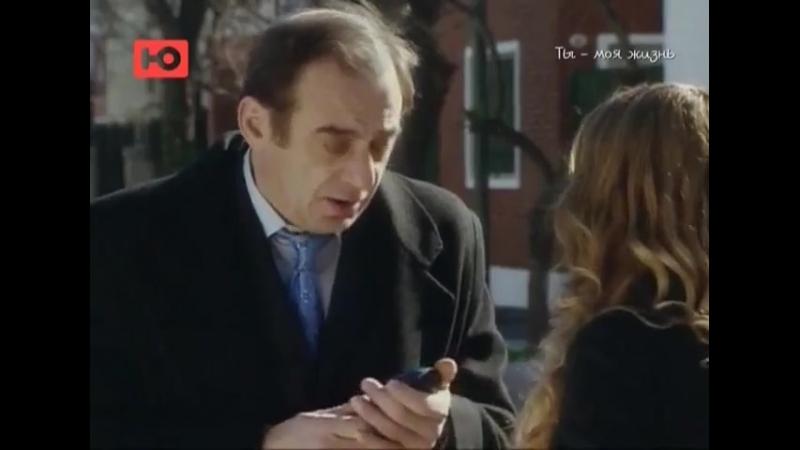 Сериал Sos mi vida Ты моя жизнь серия144 с участием актера Густаво Бермудес Виктор Лобо