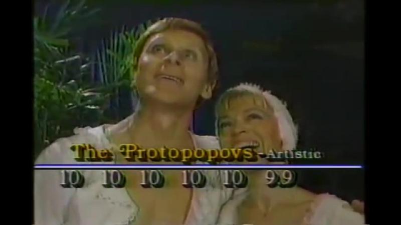 К. Сен-Санс. Лебедь. Л. Белоусова - О. Протопопов - 1984