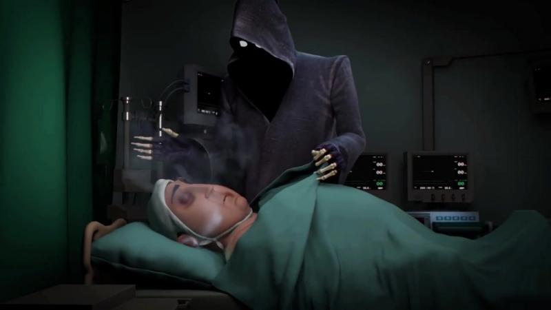 Невезучая смерть Джи и Водитель