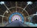 Тоннель для влюбленных Тверской бульвар