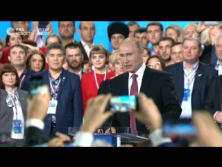 Путин на форуме ОНФ