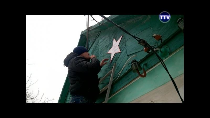 Проект ОО МР Звезда героя в Торезе