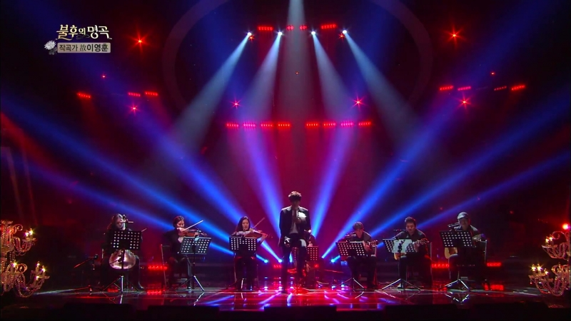 Chung Dongha - I Still Don`t Know @ Immortal Song 180317