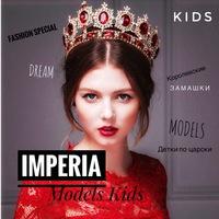 Логотип IMPERIA Models _ Модельная школа Калуга