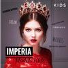 IMPERIA Models Kids _ Модельная школа Калуга