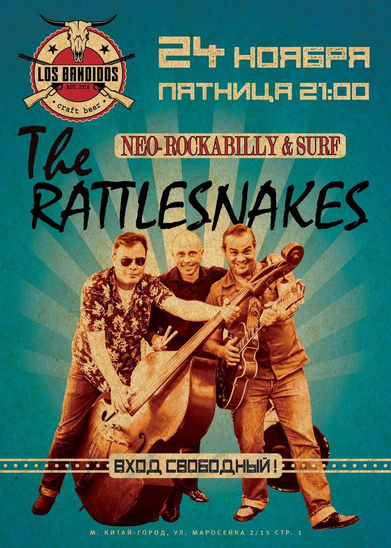 24.11 The Rattlesnakes в Los Bandidos!