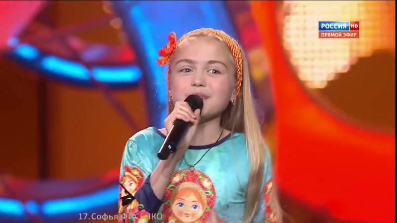 Софья Фисенко - Лучшие друзья (Финал российского отбора JESC 2013)