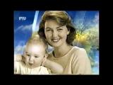 (staroetv.su) Заставка Россия - это мы (РТР, 1997-1998) Женщина с ребёнком