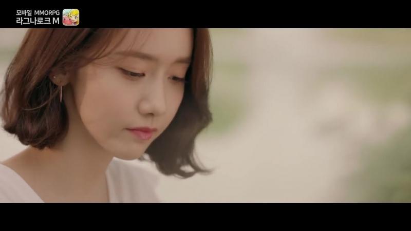 [CF] YoonA Seo Kang Joon - Ragnarok M Eternal Love (Photo Version)