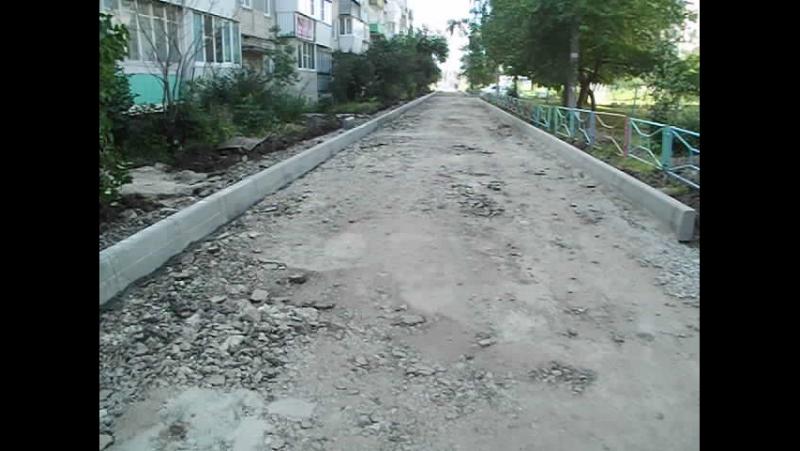 Двор Комсомольская 44 смотреть онлайн без регистрации