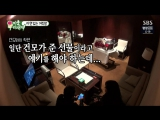 My Ugly Duckling 180121 Episode 71