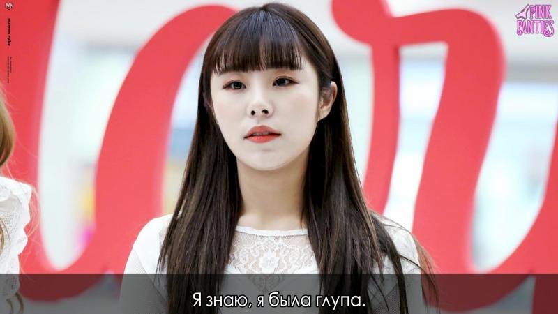 Monsta X Wheein - Ex-Girl