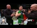 UFC 205 Послематчевое интервью Конора МакГрегора